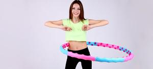 Похудеть в талии поможет обруч