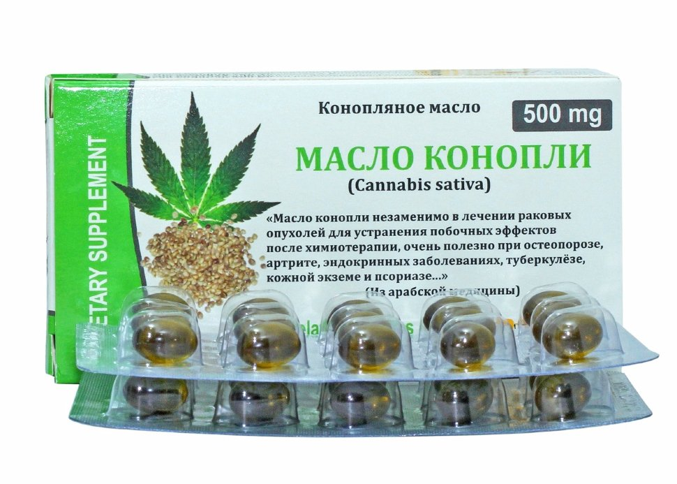 В в москве купить марихуану аптеке конопля культура