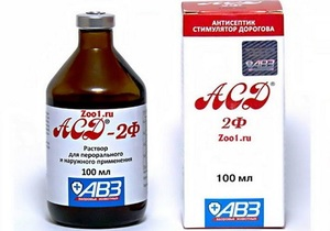 Противопоказания к приему препарата АСД 2