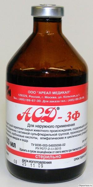 Фракция асд-3ф от псориаза